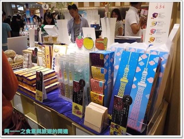 晴空塔天空樹日本東京自助旅遊淺草吾妻橋image048