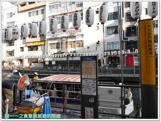 大阪周遊卡景點.道頓堀水上觀光船.章魚燒.固力果跑跑男image017