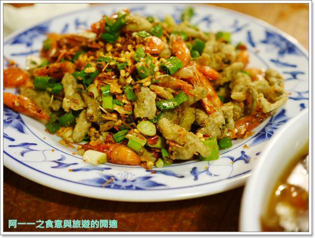 新竹北埔美食.泥磚屋客家菜餐廳.聚餐.老屋image023