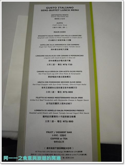 內湖義式料理古斯特buffetimage027