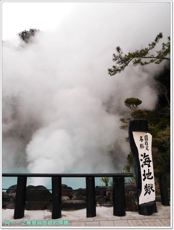 海地獄.九州別府地獄八湯.九州大分旅遊image020