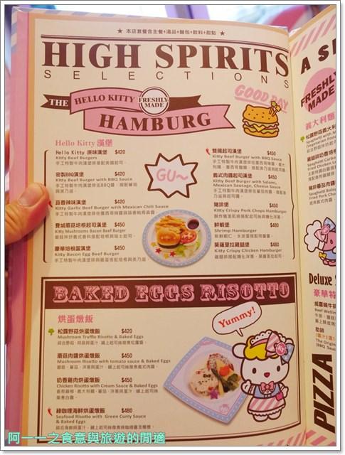hello-kitty主題餐廳.凱蒂貓.捷運忠孝新生站美食.聚餐.下午茶image051