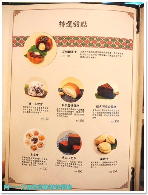 青田七六.捷運東門站美食.老屋餐廳.馬廷英.下午茶.聚餐image040