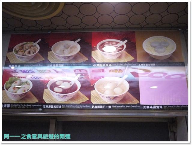 捷運公館站美食老店小吃鳳城燒臘台一牛奶大王酒釀湯圓image022