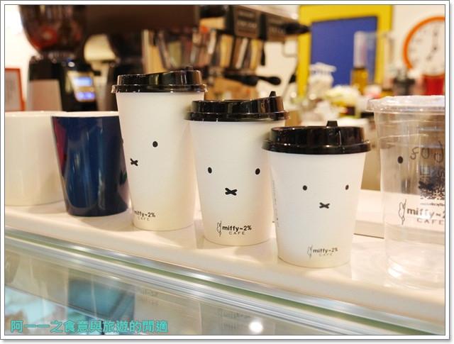 米菲兔咖啡miffy x 2% cafe甜點下午茶中和環球購物中心image018