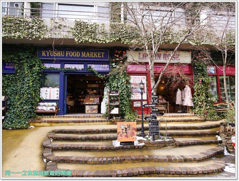 九州由布院景點.snoopy茶屋.Yufuin-Floral-Village.童話小鎮.image008