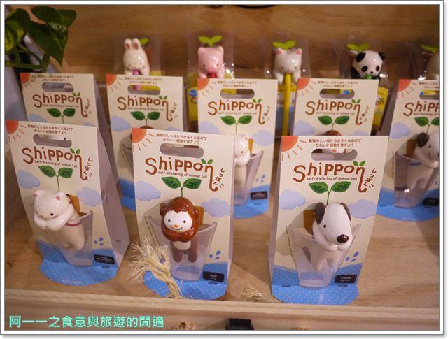 att4fun甜點王國台北101菠啾花園下午茶蛋糕image018
