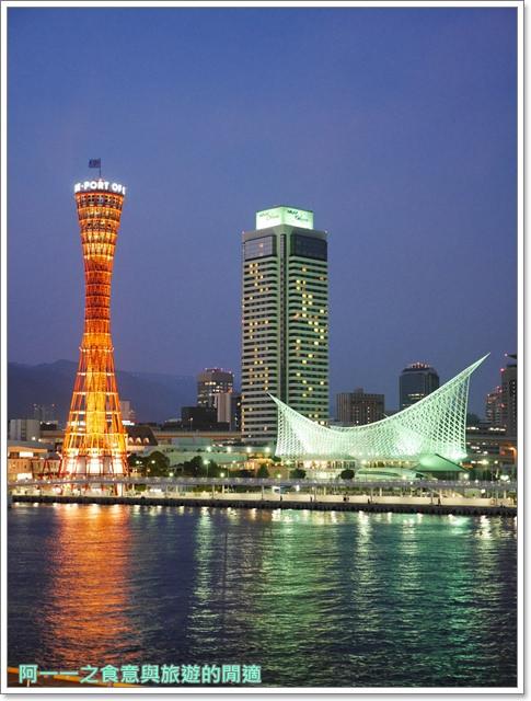 神戶港.MOSAIC馬賽克廣場.夜景.交通.ua.景點image031