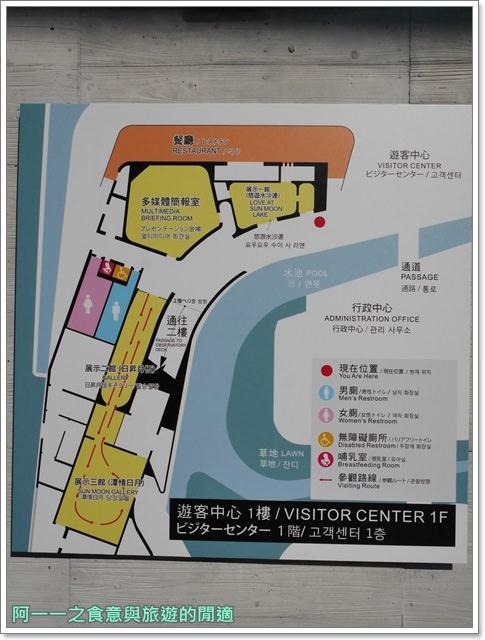 向山眺望平台.向山遊客中心.南投日月潭景點image023