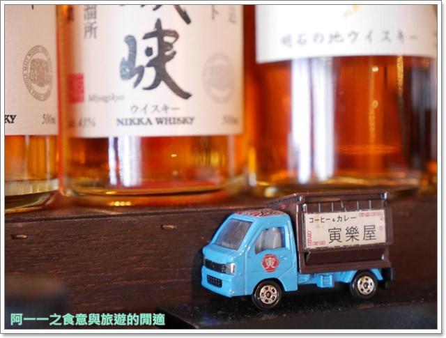 捷運信義安和站美食寅樂屋咖哩咖啡薑汁巧克力老店image017