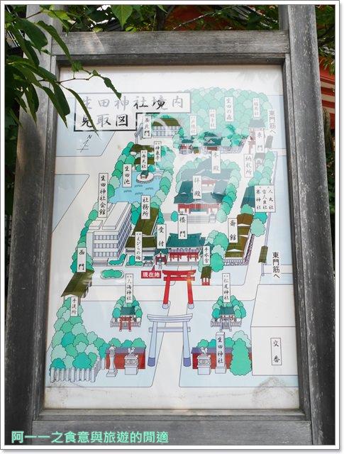 神戶景點推薦.生田神社.鳴門雕燒本舖.必吃美食.鯛魚燒.小吃image009