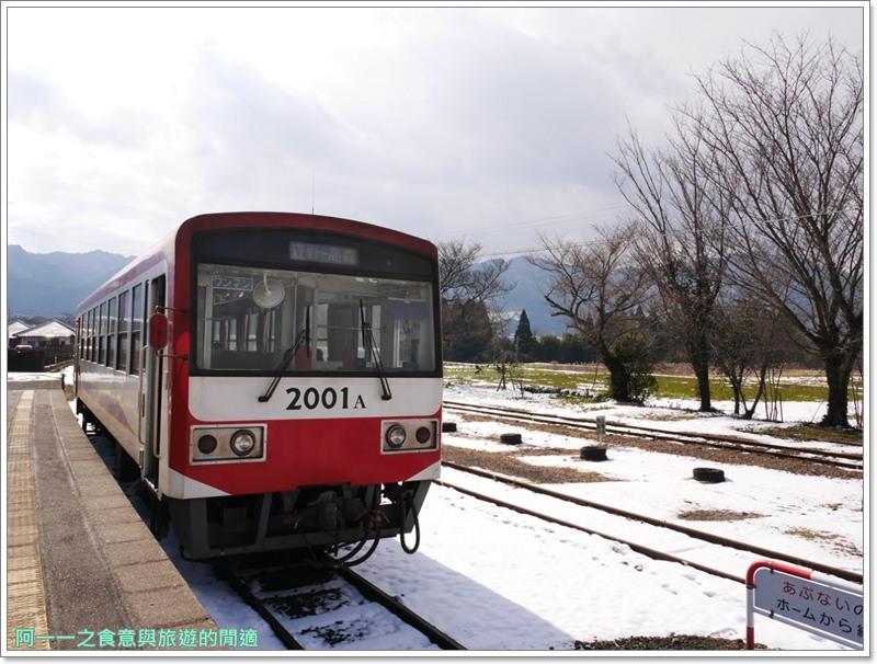南阿蘇鐵道.阿蘇猿劇場.日本九州旅遊image001
