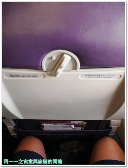 樂桃航空.沖繩自助旅遊.那霸機場.出入境.登機.懶人包image024