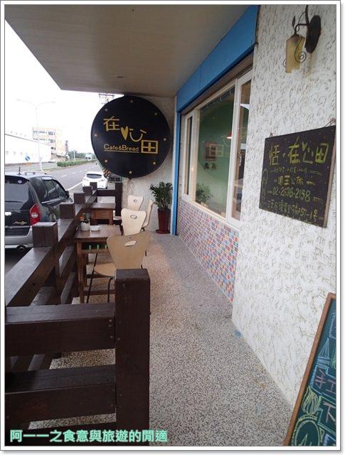 在心田麵包吐司三芝小豬美食下午茶甜點北海岸小旅行image002
