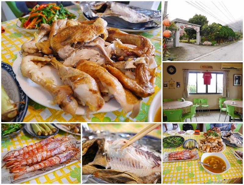 花蓮無菜單料理美食 兩津農莊食堂 烤魚/桶仔雞~大份量天然食材,好吃不貴