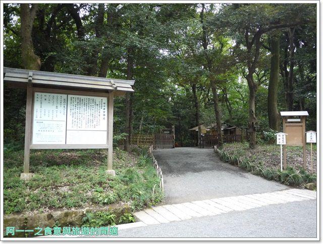 明治神宮原宿澀谷忠犬八公小八御苑日本東京自助旅遊image035