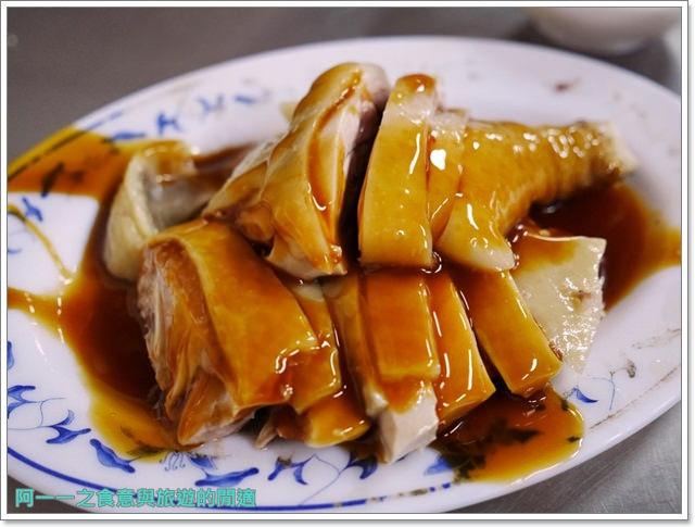 西門町美食小吃施福建好吃雞肉楊桃冰阿波伯冬仙堂楊桃汁飲料老店image012