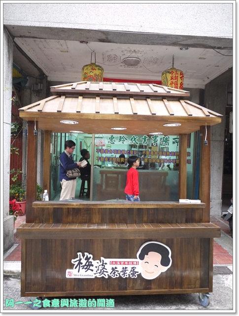 image035大溪老街梅婆茶葉蛋
