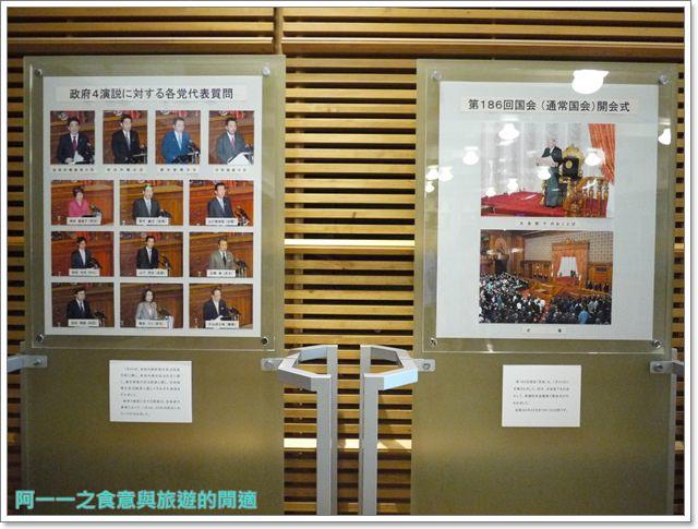 日本東京旅遊國會議事堂見學國會前庭木村拓哉changeimage027
