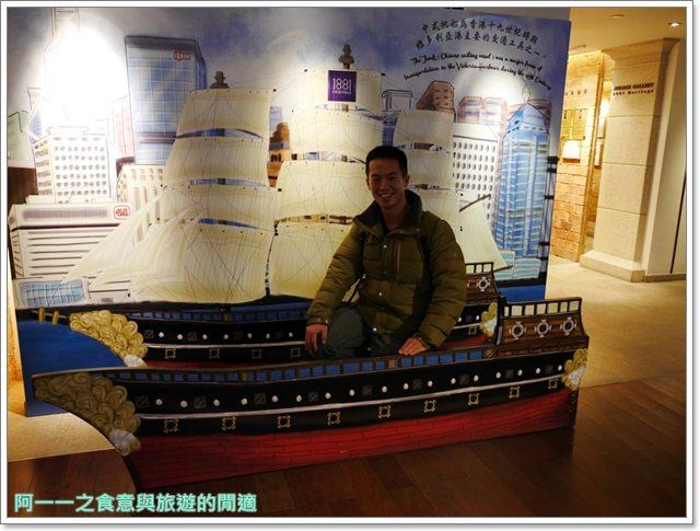 香港尖沙咀景點1881Heritage古蹟水警總部購物中心酒店image019