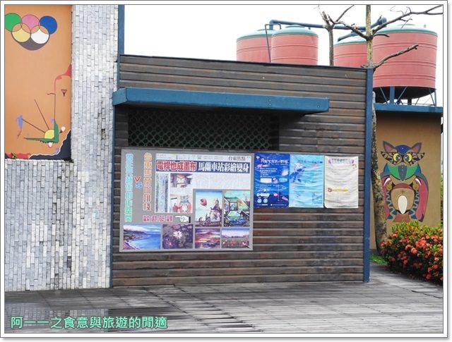 庫空間庫站cafe台東糖廠馬蘭車站下午茶台東旅遊景點文創園區image053