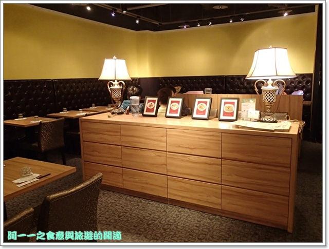 image043平田廚房