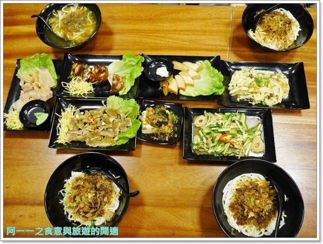 台東美食老東台米苔目食尚玩家小吃老店xo醬image017