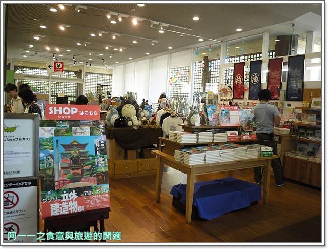 日本江戶東京建築園吉卜力立體建造物展自助image024