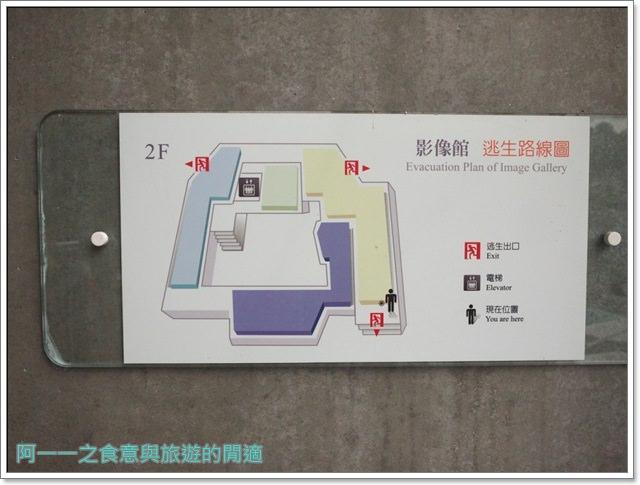 台中霧峰景點旅遊921地震教育園區光復國中image035