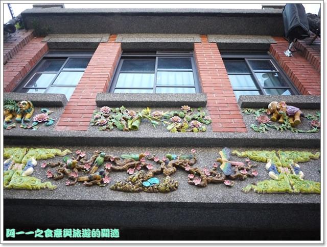 image025宜蘭傳藝中心