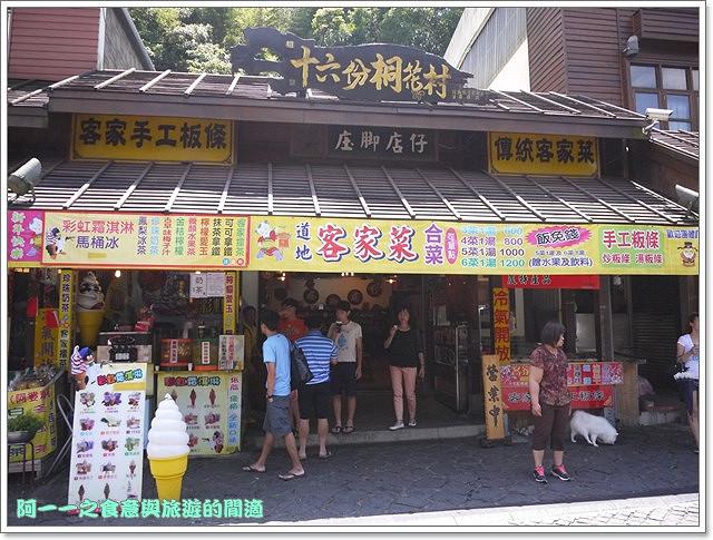 苗栗三義旅遊美食勝興車站老吳老鐵馬臭豆腐image171