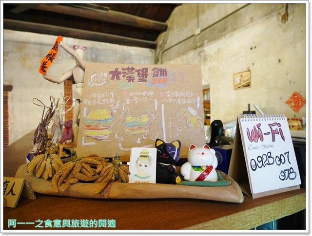台東美食伴手禮食尚玩家楊記地瓜酥台東小房子鋪漢堡簡餐老宅image015