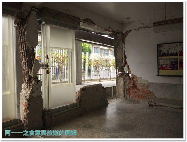 台中霧峰景點旅遊921地震教育園區光復國中image020