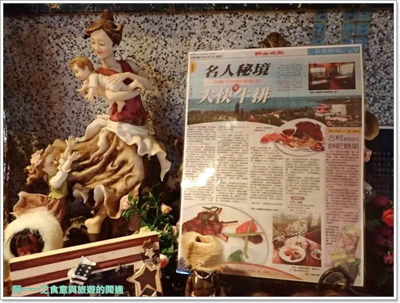 北海岸美食.三芝.大漢堡.牛排.海角一樂園.海景.image012