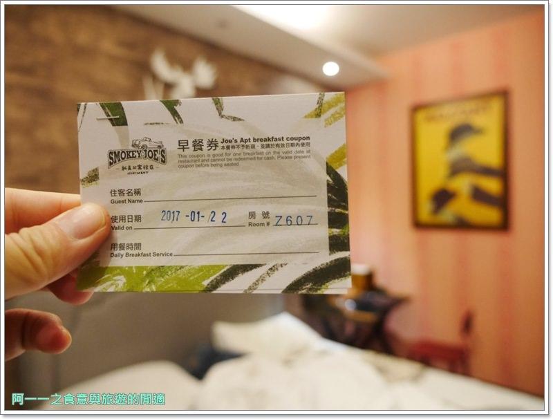 高雄駁二住宿.冒煙的喬.就是公寓旅店.海鮮粥.工業風image045