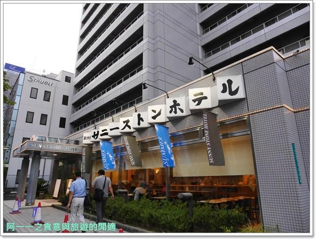 新大阪太陽石酒店.大阪平價住宿.新幹線image001