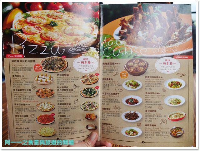 新店美食.布佬廚房.蔬食素食.聚餐.披薩.義大利麵.燉飯image012