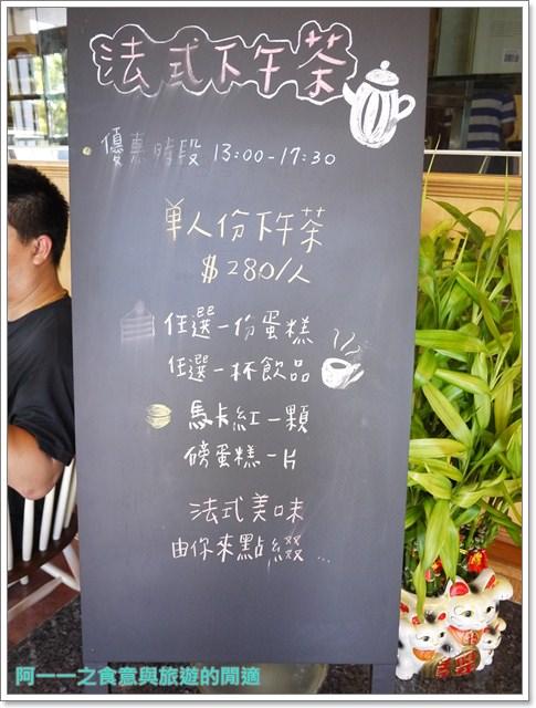 台東美食旅遊Ivan伊凡法式甜點蛋糕翠安儂風旅image017