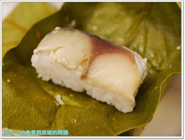 奈良伴手禮.甜點.天極堂.柿葉壽司.葛切.美食image020