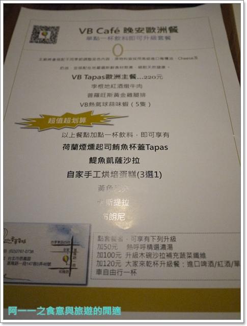 世足台北捷運市府站美食提拉米蘇炸魚香草氣球image033