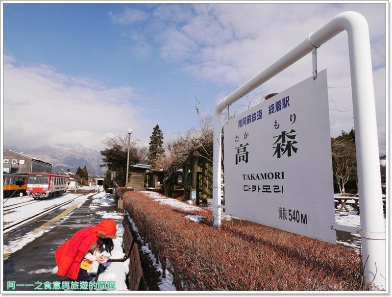 南阿蘇鐵道.阿蘇猿劇場.日本九州旅遊image003