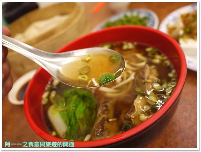 台東美食老店蕭氏蒸餃牛肉麵大胃王image013