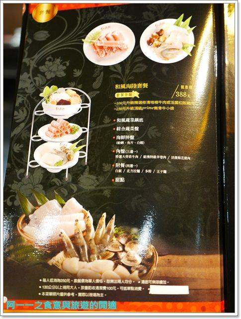 捷運忠孝敦化站美食紅九九個人麻辣鍋火鍋聚餐鴛鴦鍋image011