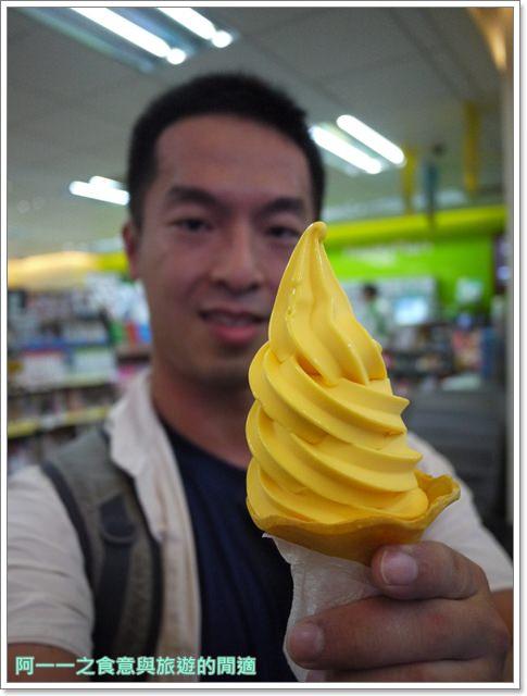 全家 芒果霜淇淋搶先吃 (偷跑門市公佈)~用熱帶果香迎接夏日