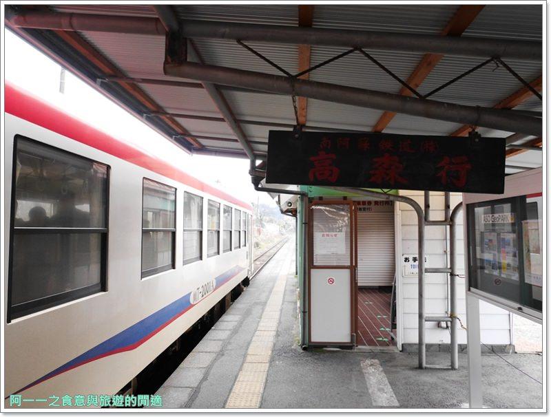 南阿蘇鐵道.阿蘇猿劇場.日本九州旅遊image055