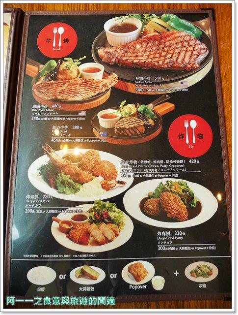 微風信義美食-grill-domi-kosugi-日本洋食-捷運市府站-東京六本木image026
