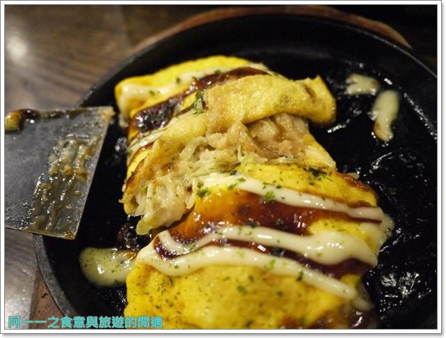 日本東京自助兩國相撲美食火鍋八百八町image041