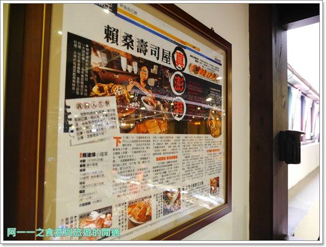 花蓮美食賴桑壽司屋新店日式料理大份量巨無霸握壽司image013