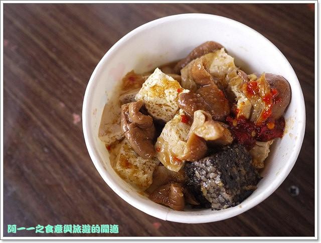 苗栗三義旅遊美食勝興車站老吳老鐵馬臭豆腐image183