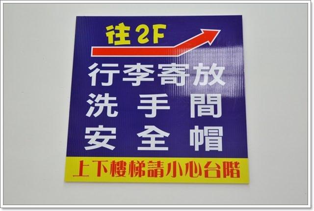 台中火車站租車.廣群租車.宮原眼科.免本票.image016